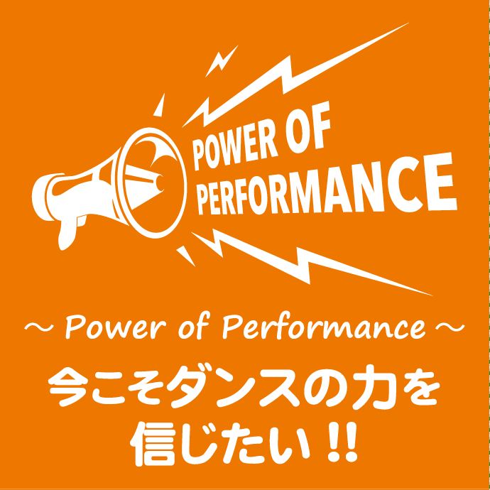 PowerOfPerformance_DAS_690.png