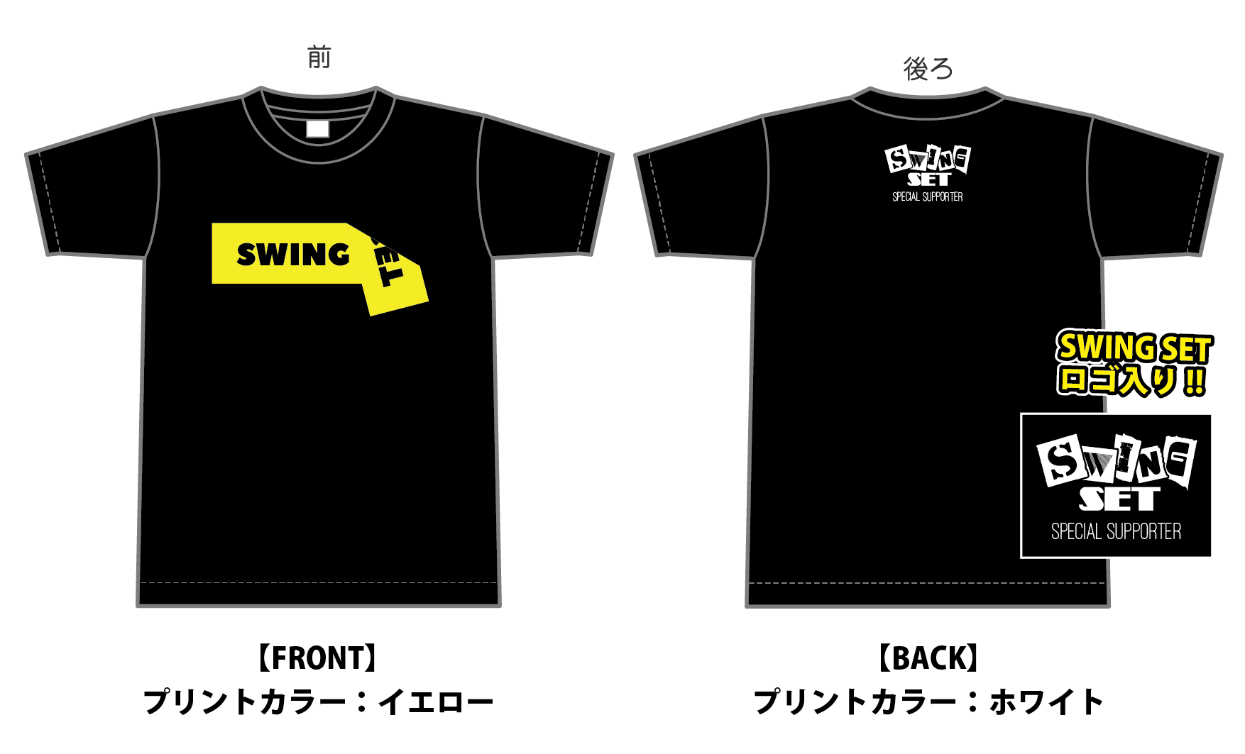 T-shirt_sample.png