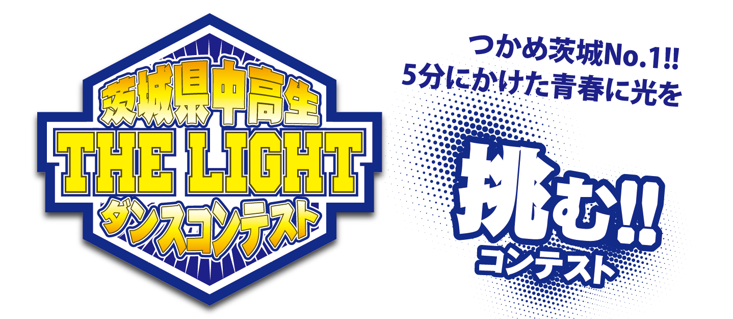 logo_THELIGHT-01.png